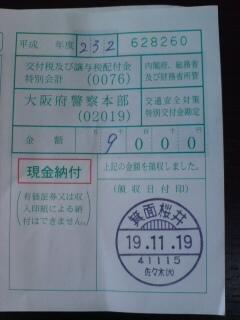 20071119135700.JPG