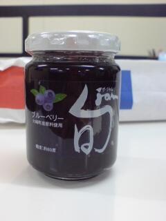 20080809200514.JPG