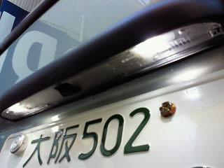 200912051508001.jpg