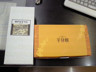 200912241929000.jpg