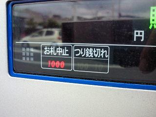 201006191414000.jpg