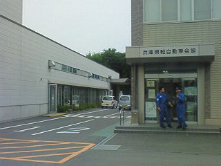 NEC_0052.JPG