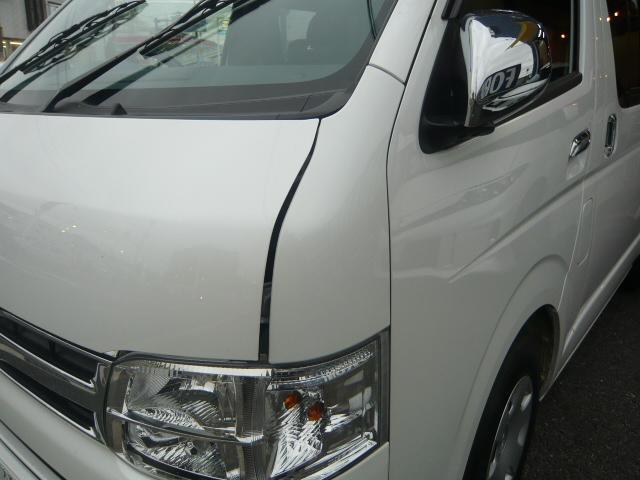 P1210678.JPG