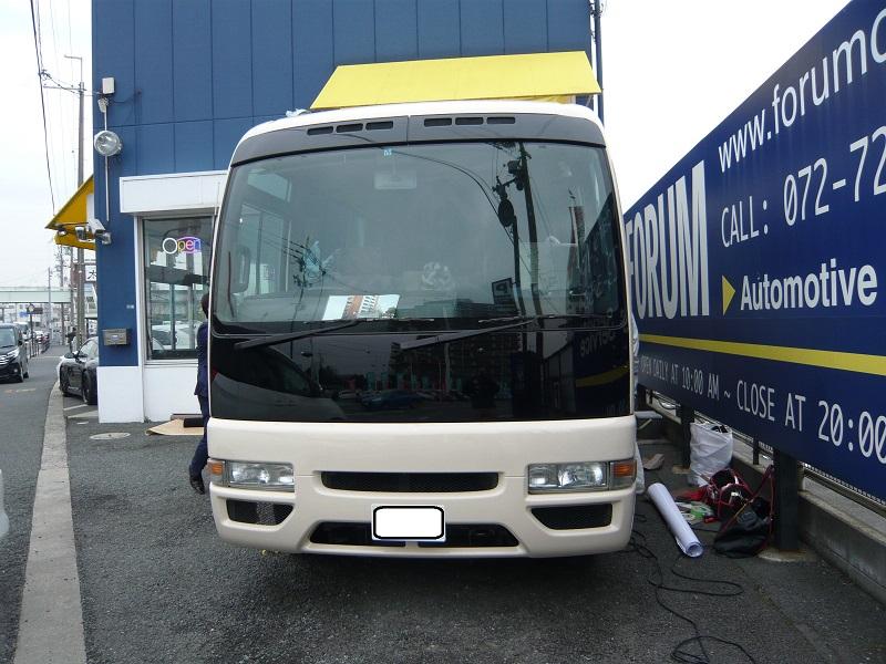 P1290018.JPG