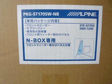 P1310212 - コピー.JPG