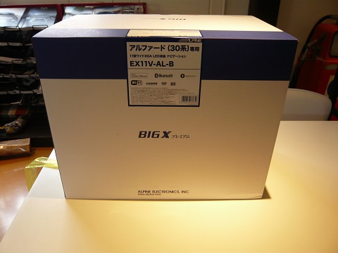 P1310507 - コピー.JPG