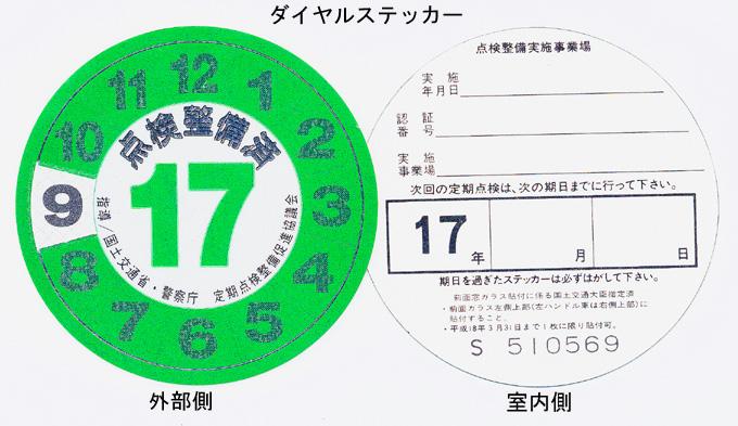 dial120.jpg