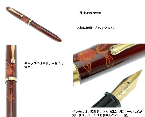 blog-gazou.jpg