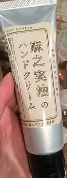 中川1.jpg