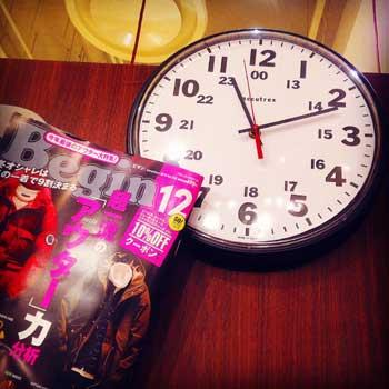 雑誌Begin.jpg