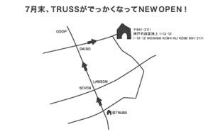 フライヤー裏-1.jpg