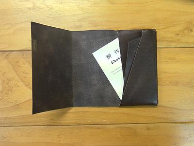 所作 カード.JPG