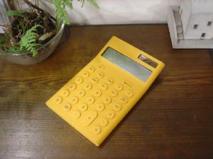 プラスマイナスゼロ  Electronic Calculator