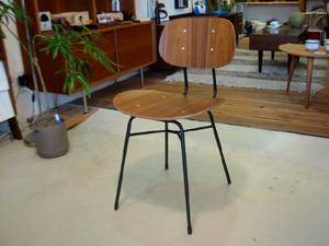 Plankton chair