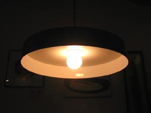 凸LAMP:[DECO]下から
