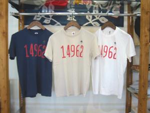 HOLLY WOOD RANCH MARKET HT200 14962 SS Tシャツ