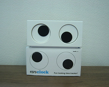 eye clock.jpg
